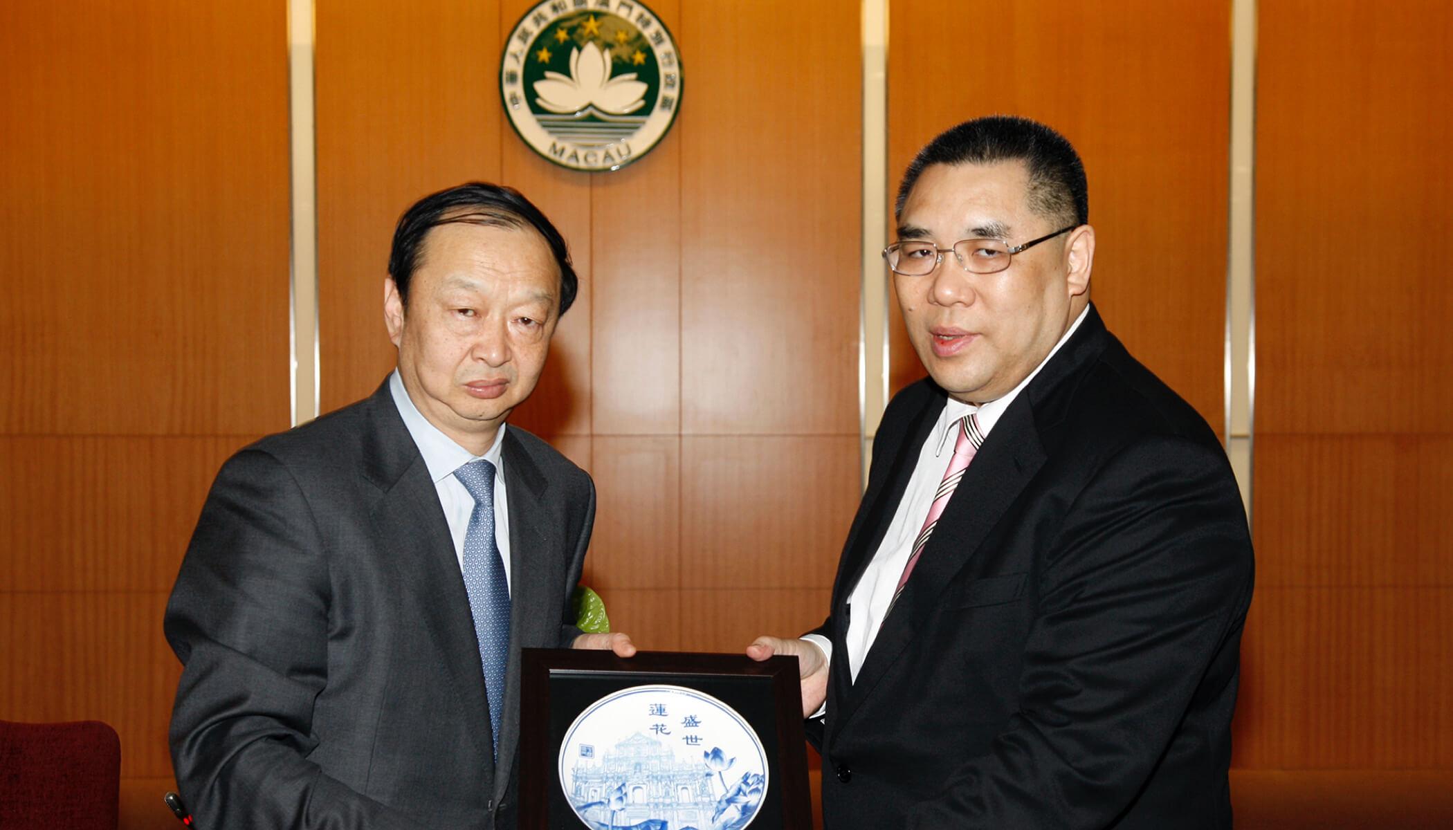 Major Shareholder | CITIC Telecom International Holdings Limited