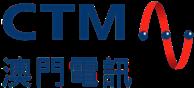 Companhia de Telecomunicações de Macau (CTM)